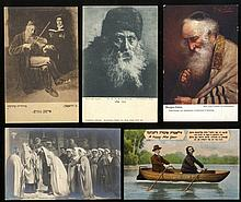 Large Collection of a Variety of European and American Postcards [119]. First half of the 20th Century.