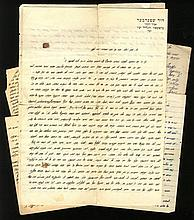 A Group of Letters in the Handwriting of the Gaon Rabbi David Shperber. 1930s – 1950s.