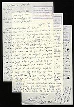 Collection of Six Letters from Rabbis and Admorim of the Halberstam Family. [1947-1972].