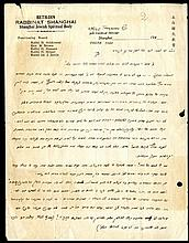 Important letter from the Rabbis of the community in Shanghai, [1946].