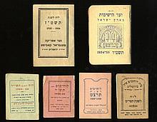 Collection of rare calendars printed in Jerusalem [6]