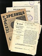 Group of documents from the organization to educate the Jews of Russia [6], Vilna, 1853-1911.