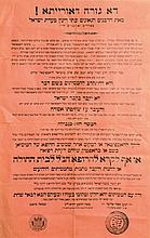 Historic Broadside from Rabbi Yehoshua Leib Diskin: 'Da Gezeira D'Oraysa'. One who Enters the British Missionary Hospital Will Not Receive Jewish Burial!! Jerusalem c. 1890