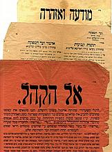 Flyers of the Ultra-Orthodox Community of Jerusalem 1928-1934