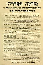 Poster. 'Announcement and Warning'. Jerusalem, [1926]
