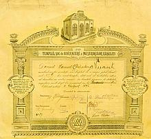Certificate of Sale of a Seat in the Synagogue. Galati, Romania 1896