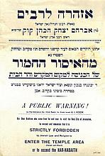Poster. Admonition from HaRav Kook not to Tread on the Temple Mount. Eretz Yisrael - [c. 1920-1930]