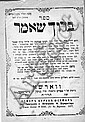 Judaica Jerusalem Catalogue - Rare Books, Manusripts, Documents ...