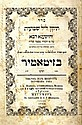Tikun Leil Shavuot V'Hoshana Rabba. Zhitomir, 1866