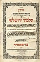 Talmud Yerushalmi. [4]. Zhitomir, 1860-1867. Pedigreed Copy