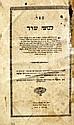 Levushei Sarad. Lemberg, [c. 1850]. Handwritten Comments