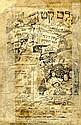 Periodical. Olam Katan. Year 1. Vienna, [1901-1902]