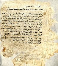 Letter in Ladino from [1720]. Salonica?