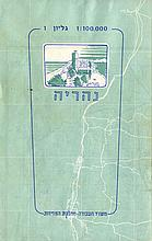 Portfolio of Israeli Maps [26]. Tel Aviv, [1967-1970]