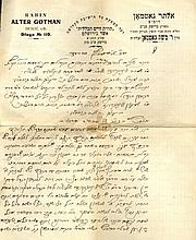 Letter from Rabbi Alter Gutman of Brisk