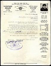 Power of attorney signed by Rabbi Elazar Menachem Man Shach and Rabbi Zalman Zelznick. 1965
