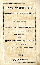 Haggada Shel Pesach. London, 1833. Illustrated Title Page