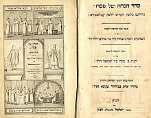 Haggada Shel Pesach. London, 1831. Illustrated Title Page