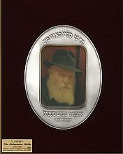 Silver Medal. Admor of Lubavitch