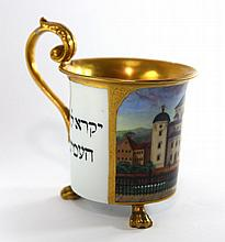 Unique Mug. Exceptionally Pretty. Synagogue in Dresden, Germany. Meissen, Mid-19th Century