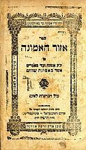 Eizor HaEmunah. The Admor of Kossov. Sighet, [1925]. First Edition. Unique Copy