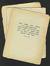 The Establishment in Palestine of the National Jewish Home. Memo to the League of Nations. London, 1926-1938. [12]