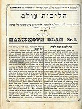 Halichot Olam. News-Political Periodical. Lemberg, [1866]