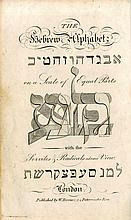 The Hebrew Grammar. London, 1812