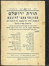 Periodical. Rabbi Shimon Halperin, Editor. Jerusalem, [1936]
