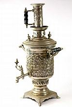 Large, Metal Samovar. Morocco. 20th Century.
