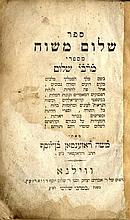 Shalom Mashuach. Promoting the Russian Government. Vilna, [1870]