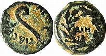 A bronze prutah of Pontius Pilate, procurator of Judea under Tiberius