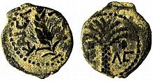 A bronze prutah of Coponius, procurator of Judea under Augustus