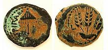 A bronze prutah of Agrippa I, mint of Jerusalem