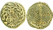 A bronze prutah of Valerius Gratus, procurator of Judea under Tiberius