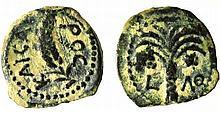 A bronze prutah of Marcus Ambibulus, procurator of Judea under Augustus