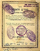 Chidushei Maharam Chalawa on Tractate Pesachim. Jerusalem, [1873]