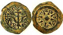 A bronze prutah of Alexander Jannaeus