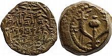 A bronze prutah of Judah Aristobulus