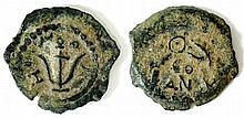 A bronze prutah of Herod Archelaus, mint of Jerusalem