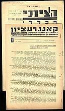 Kongressin. 21st Zionist Congress. HaTzioni HaKlali. Zionist Periodicals [2]