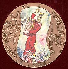 Copper Medal. King David. Chagall, Israel 1993.