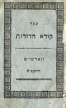 Koreh HaDorot. Warsaw, 1838.