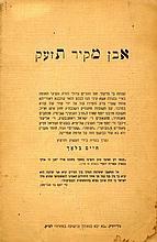 Even Me'Kir Tizak'. 'Mi Natan Le'Meshisa Yaakov'. Tahor Ve'Kadosh' New-York. 1951-1957