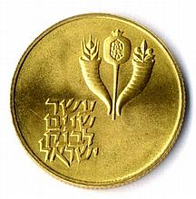 Ten Year Anniversary of the Bank of Israel. Gold. Grooved. 1965.