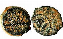 A bronze half prutah of John Hyrcanus