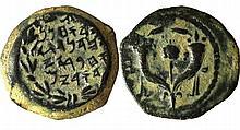 A bronze prutah of John Hyrcanus