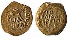 A bronze prutah of Antonius Felix, procurator of Judea under Claudius