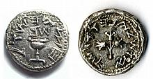 A silver half shekel, the second year of the Jewish War against Rome