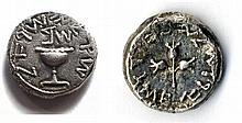 A silver shekel, the second year of the Jewish War against Rome